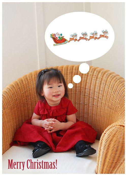 Christmasdream