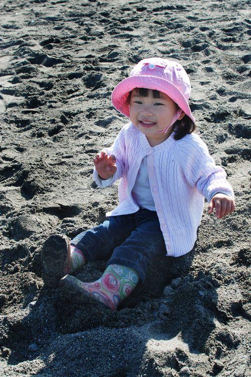 Happy.at.the.beach